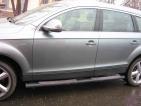 Audi Q7 csőküszöb szinterezve